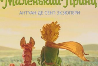 ТОП-5 лучших книг для детей от 10 до 12